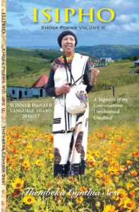isipho xhosa poems