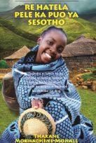basotho culture table talk